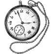 Pictogramme montre à gousset